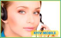 Как связаться с оператором Киевстар Украина