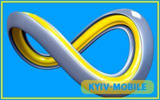 Тариф Smart+ от Киевстар