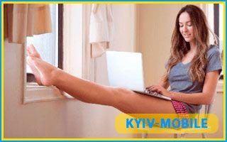 Домашний интернет от Киевстар – условия и стоимость
