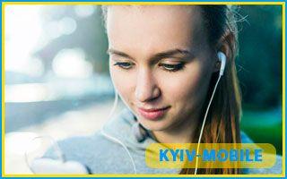 Свободная музыка от Киевстар