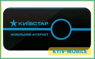 USB модемы Киевстар для ноутбука и компьютера