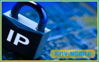 Услуга «Статический IP-адрес» от Киевстар