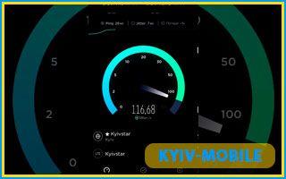 Тест скорости Киевстар на компьютере
