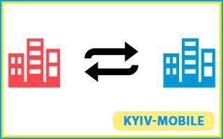 Услуга «Смена адреса» от Киевстар