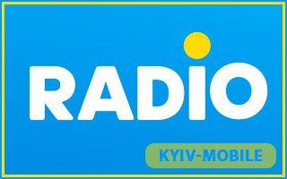 Радио Киевстар – ТОП музыка в твоем гаджете