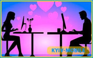 Клуб Знакомства от Киевстар – найди свою половинку