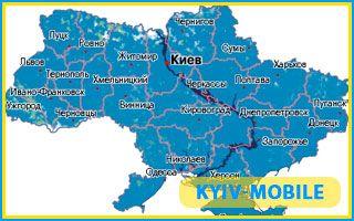 Зона покрытия Киевстар Украина – карта и локации вышек
