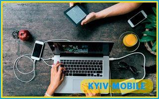 Переадресация вызова и СМС Киевстар