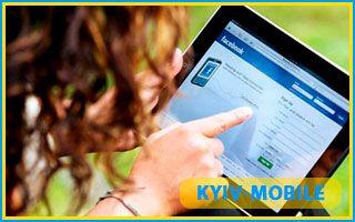 Киевстар интернет для планшетов и ноутбуков