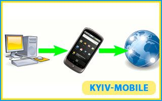 Настройки мобильного интернета Киевстар