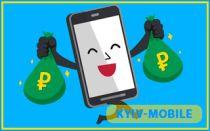 Как перевести деньги с Киевстара на Водафон