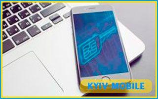 Mobile ID от Киевстар – электронный ключ