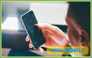 Детализация звонков и SMS от Киевстар