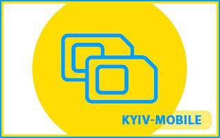 «Сим-пара» Киевстар и дубликат сим-карты