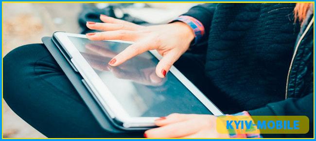 мобільний інтернет київстар для планшета