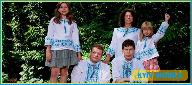 тариф київстар сім'я