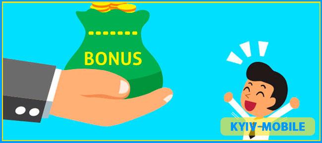 як перевірити бонуси на київстар