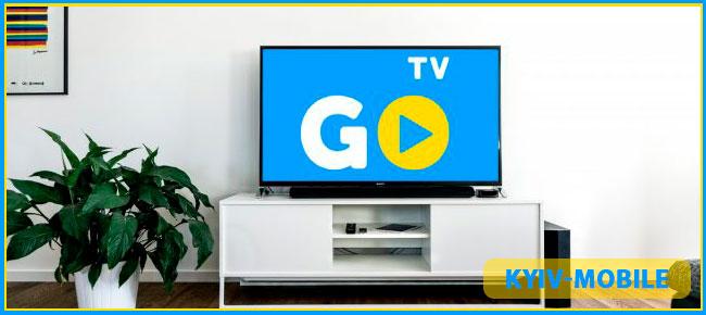 kyivstar go tv на телевізорі